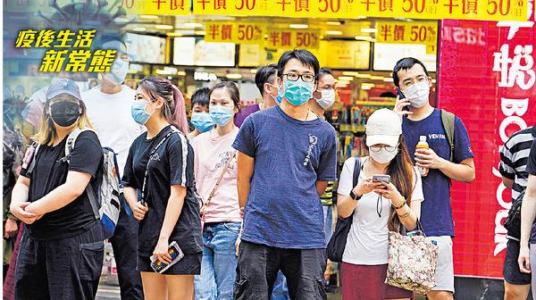 九龍東食肆:禁令加辣恐結業 晚市禁堂食 「疫廈」集中地外賣升40%