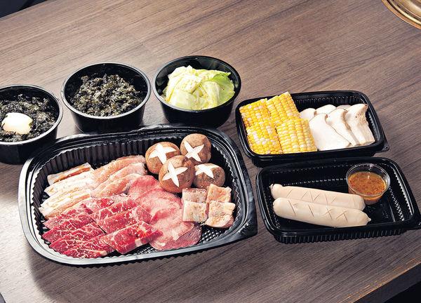 買燒烤神器送燒肉套餐 在家歎燒烤無難度