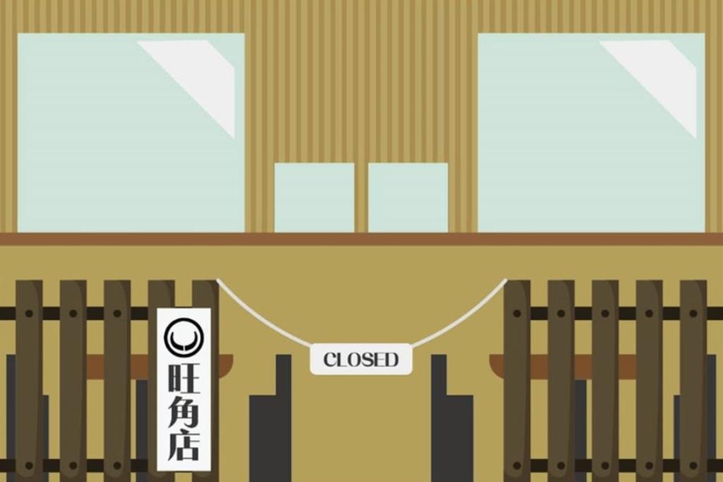 【新冠肺炎】何超蓮玖伍牛肉麵旺角店不敵疫情宣佈結業!2020年結業餐廳食肆名單一覽