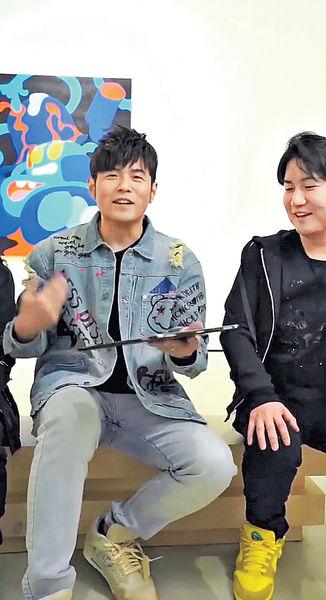 王祖藍打賞20萬禮物 周杰倫直播半小時賺千萬港元