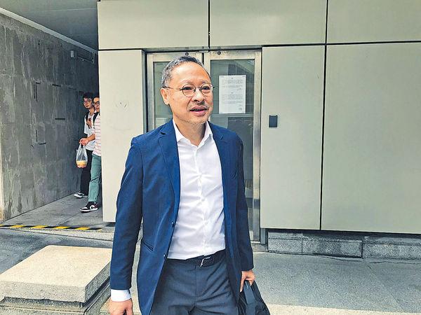 港大校委會 通過解僱戴耀廷