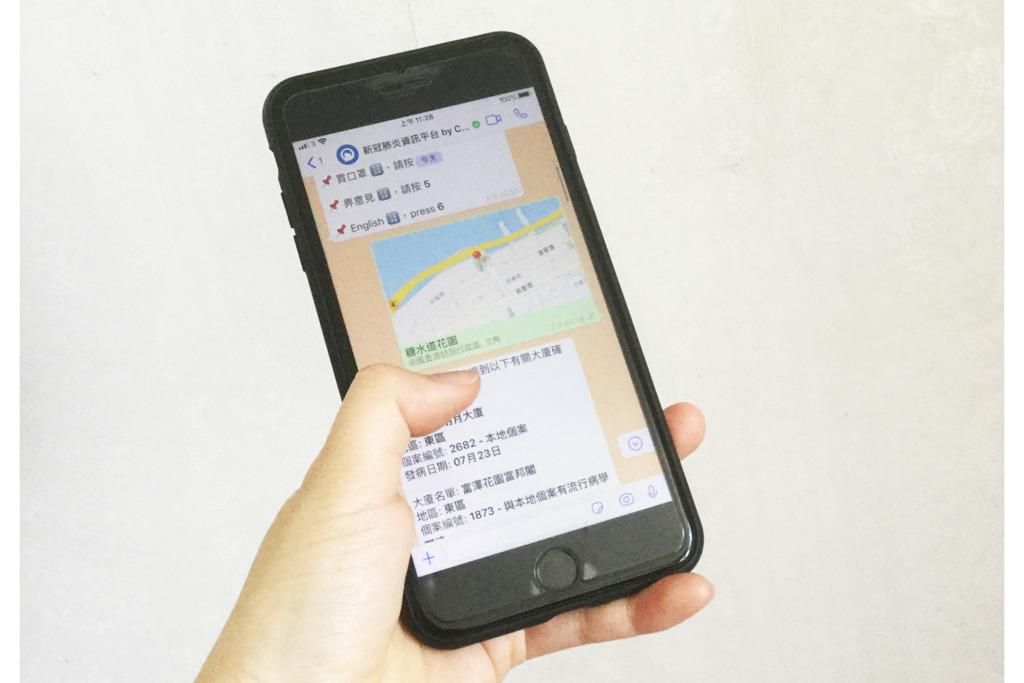 【新冠肺炎】WhatsApp即時查確診者曾到訪地點!新冠肺炎確診住宅大廈的搜尋器Clare.AI