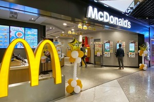 【麥當勞】麥當勞外判維修員確診新冠肺炎!曾到訪10間分店/麥當勞官方表示:到訪餐廳已徹底消毒