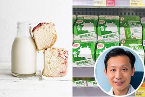 【牛奶VS鮮奶】營養師拆解牛奶飲品營養價值反而比純牛奶更高?一文分析邊款牛奶最啱你飲