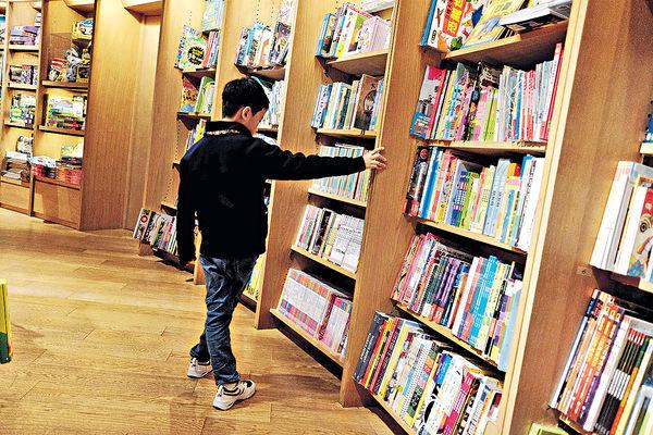 教育局贈書計劃 推行太急效果差 13個上課天完成選書訂購