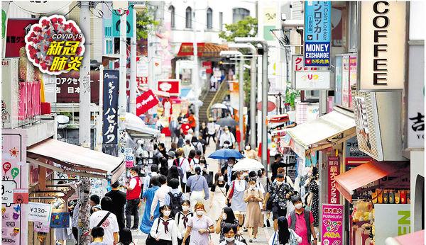東京增367人染疫 餐廳縮短營業時間再創新高