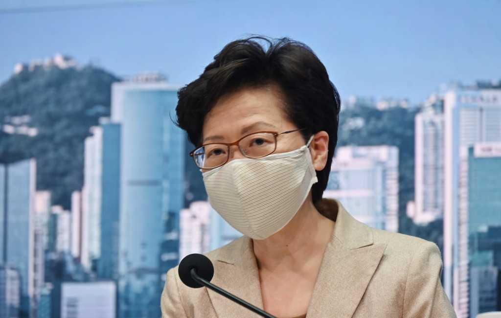 【立法會選舉】因應疫情押後舉行 林鄭:抗疫以來最艱難決定