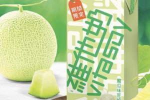 【維他蜜瓜奶】維他全新推出夏日期間限定!維他奶蜜瓜味豆奶8月初登場