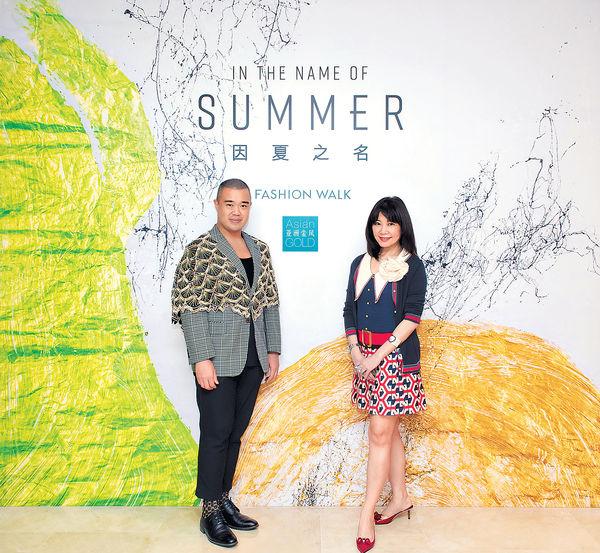藝術與時尚雙子店 銅鑼灣Fashion Walk夏之驚喜