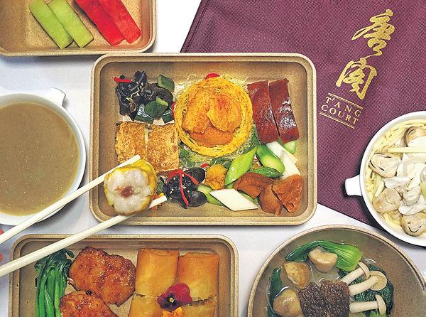 米芝蓮3星粵菜店 抵食外賣套餐