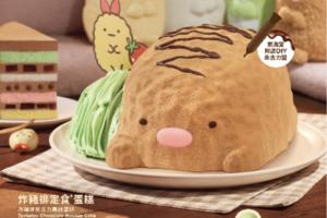 【打卡蛋糕】東海堂推出角落咖啡廳炸豬排朱古力慕絲蛋糕!優惠價換購炸豬排小夜燈