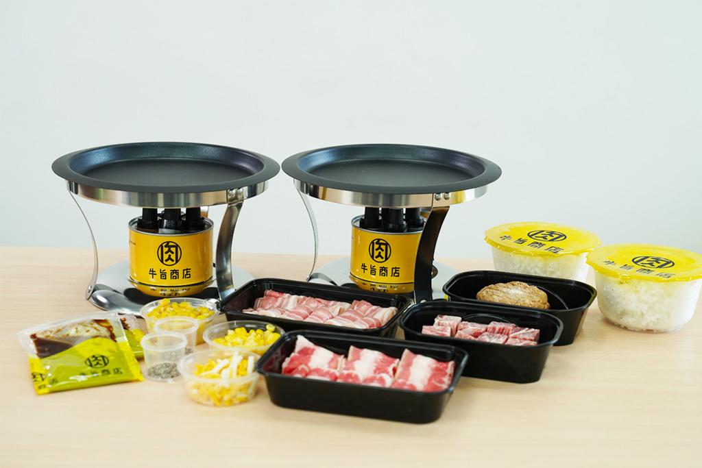 【外賣推介】最平$79就食到!日式一人火鍋外賣店推出烤盤套餐 日本一口牛/芝士漢堡扒