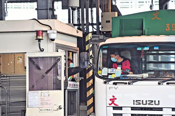 廣東省要求港跨境貨車 周五前裝衞星定位