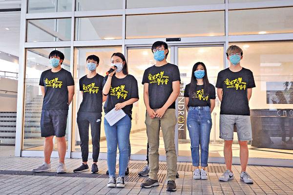 港大學生會收2500人聯署 促撤回解僱戴耀廷