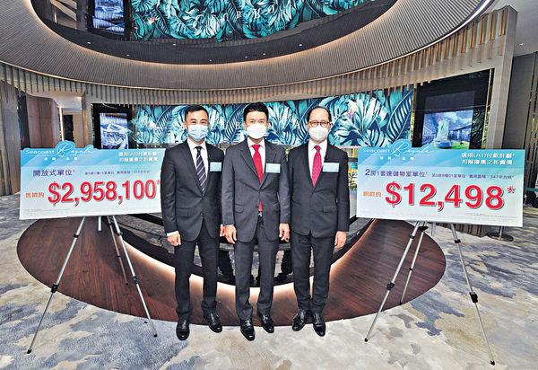 帝御‧金灣提價加推123伙 入場費$295.8萬
