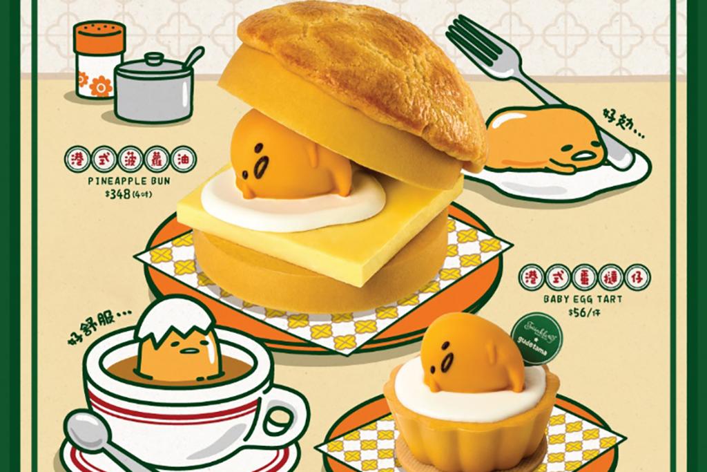 【蛋黃哥蛋糕】蛋糕店聯乘蛋黃哥新出茶餐廳系列甜品 梳乎蛋港式菠蘿油/蛋撻仔立體蛋糕
