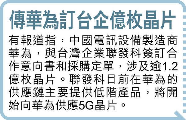 美拒華記者續簽證 中方擬反制在港美媒