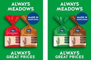 【超市優惠】香港各大超市有售!Meadows新推出日本包裝麵包及蛋糕  方包/芝士條/牛油蛋糕/雪芳蛋糕