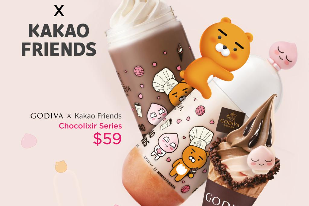GODIVA聯乘韓國人氣Kakao Friends!推出Kakao Friends軟雪糕/限定凍飲杯系列