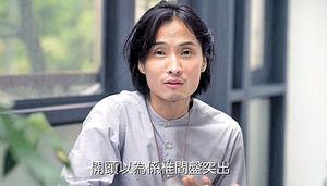 藝訓班同學孫慧雪相助 演員陳積榮剖白患末期肺癌