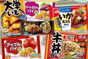 【Donki必買】驚安的殿堂超市冷櫃區美食尋寶!香港店必買日本直送叮叮懶人即食包推介