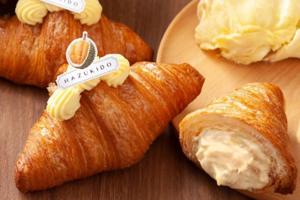 【台灣美食2020】台灣八月堂限定新口味可頌 D24榴槤牛角包 內有爆餡榴槤吉士!