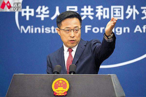中方出招制裁美國11人 傳有美銀行 將暫停中港官員帳戶