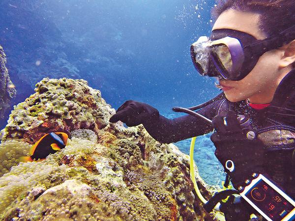 閻奕格愛上潛水