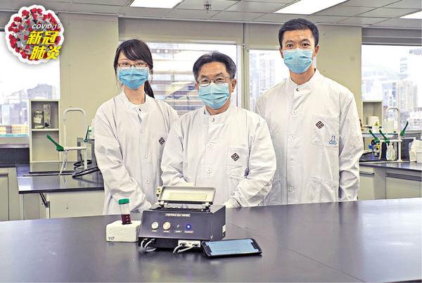 理大研究助抗疫 8項獲批$1800萬 手提病毒檢測儀 可於機場關口使用