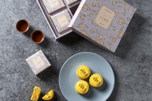 【月餅優惠 2020】法式餅店sift desserts月餅7折早鳥優惠  流心奶黃月餅/伯爵茶曲奇餅禮盒