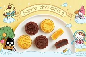 【奇華月餅2020】奇華餅家聯乘Sanrio推出迷你蛋黃奶皇月餅  得意Hello Kitty/布甸狗月餅/信用卡8折優惠