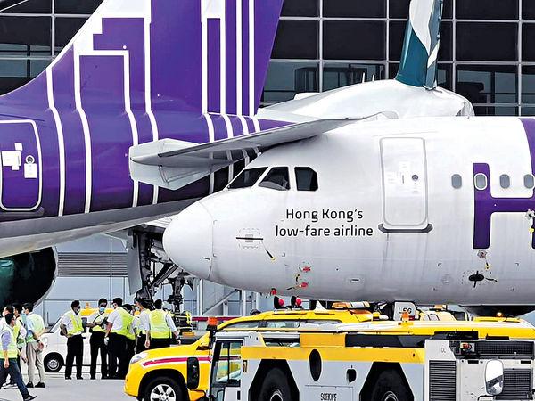 香港快運兩客機 「尾撞頭」無人傷