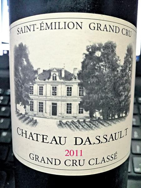 右岸遺珠Château Dassault