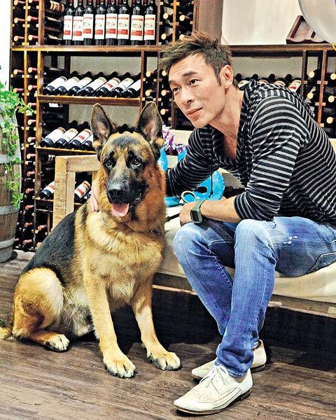 53歲生日願望 許志安盼愛犬Lucky身體健康