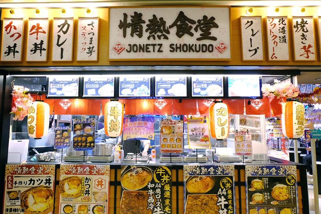 【驚安之殿堂香港】驚安的殿堂Don Don Donki農曆新年開第6間分店!2月4日小西灣藍灣廣場開幕