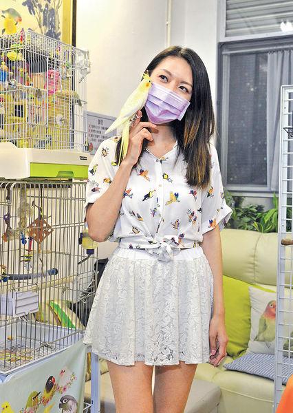 網上直播教養鳥心得 雀奴陳庭欣甘做「剷屎官」
