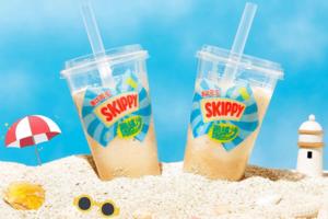 【台灣便利店2020】台灣全家Skippy花生醬牛奶沙冰 加入炒焙花生粒+豆乳雪糕超香濃!
