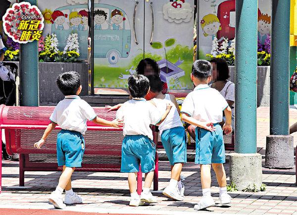 4成幼稚園恐倒閉 促政府支援 部分學校料半數學童退學