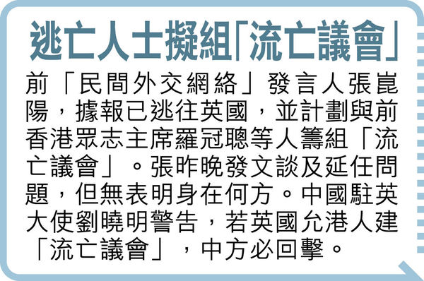 民主派傾向延任 朱凱廸促集體杯葛