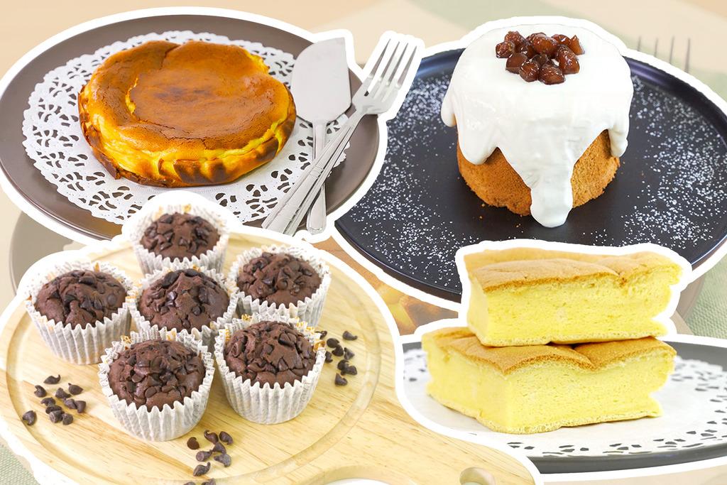 【蛋糕食譜】10款新手簡單蛋糕食譜推介 古早味蛋糕/戚風蛋糕/巴斯克芝士蛋糕/杯子蛋糕
