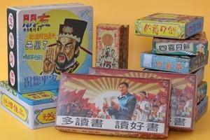 【月餅2020】香港本地品牌四喜麵包西餅推出懷舊復古風月餅禮盒 花生醬奶黃/伯爵茶奶黃月餅
