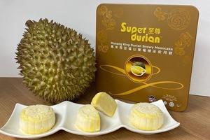 【月餅2020】本地小店花果山中秋節推出榴槤月餅 馬來西亞直送貓山王冰皮月餅