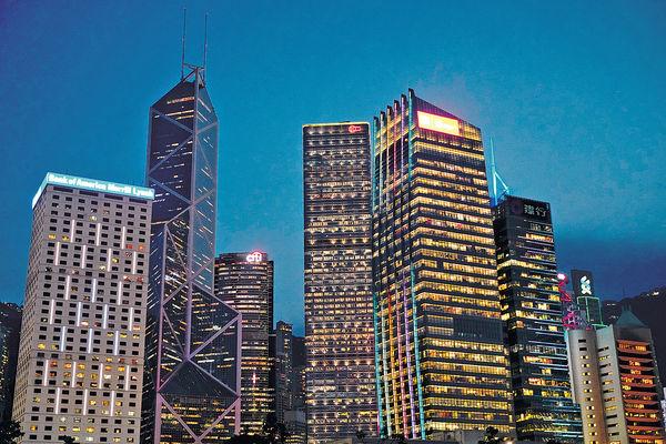 香港的金融中心會否「走向地獄」?