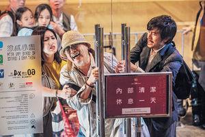《麥路人》避疫9月上映 郭富城自爆捱餓演失意才俊