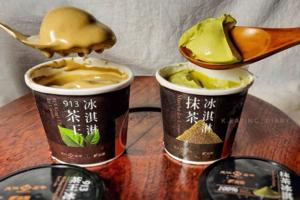 【台灣便利店2020】台灣天仁茗茶甜品新登場 913茶王雪糕/日本靜岡抹茶雪糕