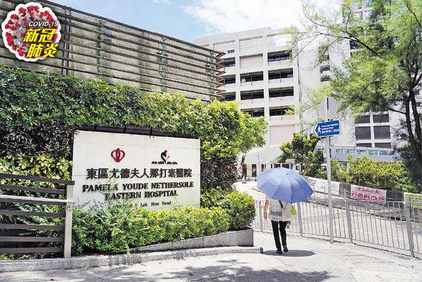 僱主早染疫 印傭漏網無送檢 因白血病住院 近1個月後始揭發