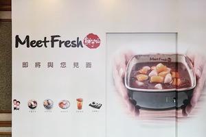 【鮮芋仙分店】鮮芋仙香港新店進駐黃埔!全線分店限時$1加購雞蛋布甸優惠