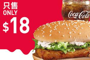 【麥當勞優惠】麥當勞9月第一周優惠一覽!$10九件麥樂雞/$10兩個漢堡飽/內附26張電子優惠券