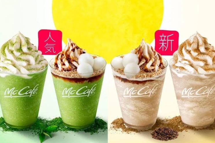 【日本麥當勞】日本麥當勞新期間限定 黑蜜黃豆粉白玉抹茶/焙茶沙冰