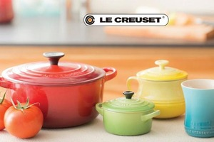 【廚具優惠】Le Creuset廚具網店門市同步推限時減價優惠    指定套裝餐具低至5折/指定廚具買二送一/精選鍋具系列75折